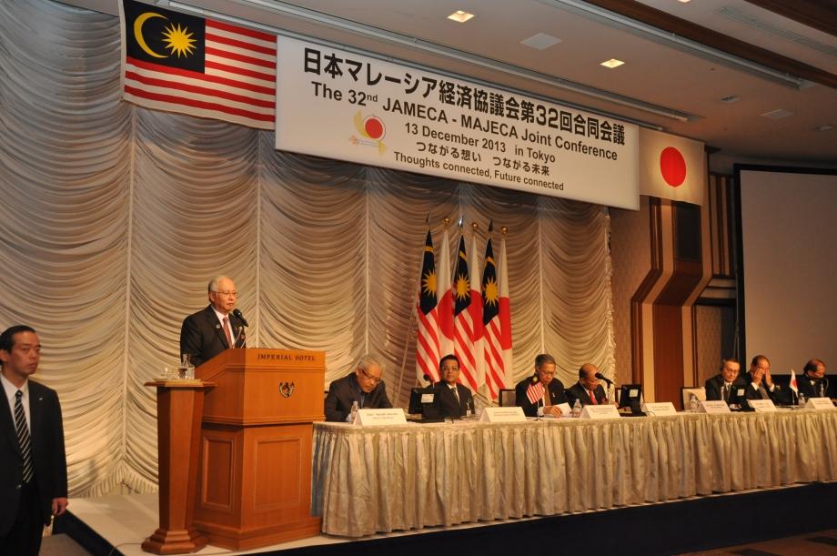 Dato' Sri Mohd Najib Tun Abdul Razak, Prime Minister of Malaysia, delivering his keynote address.