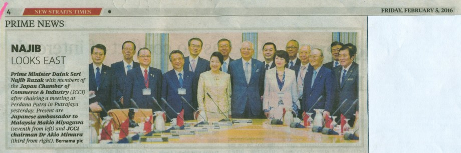 Newspaper Cutting - NST on 5 February 2016 (Prime News)