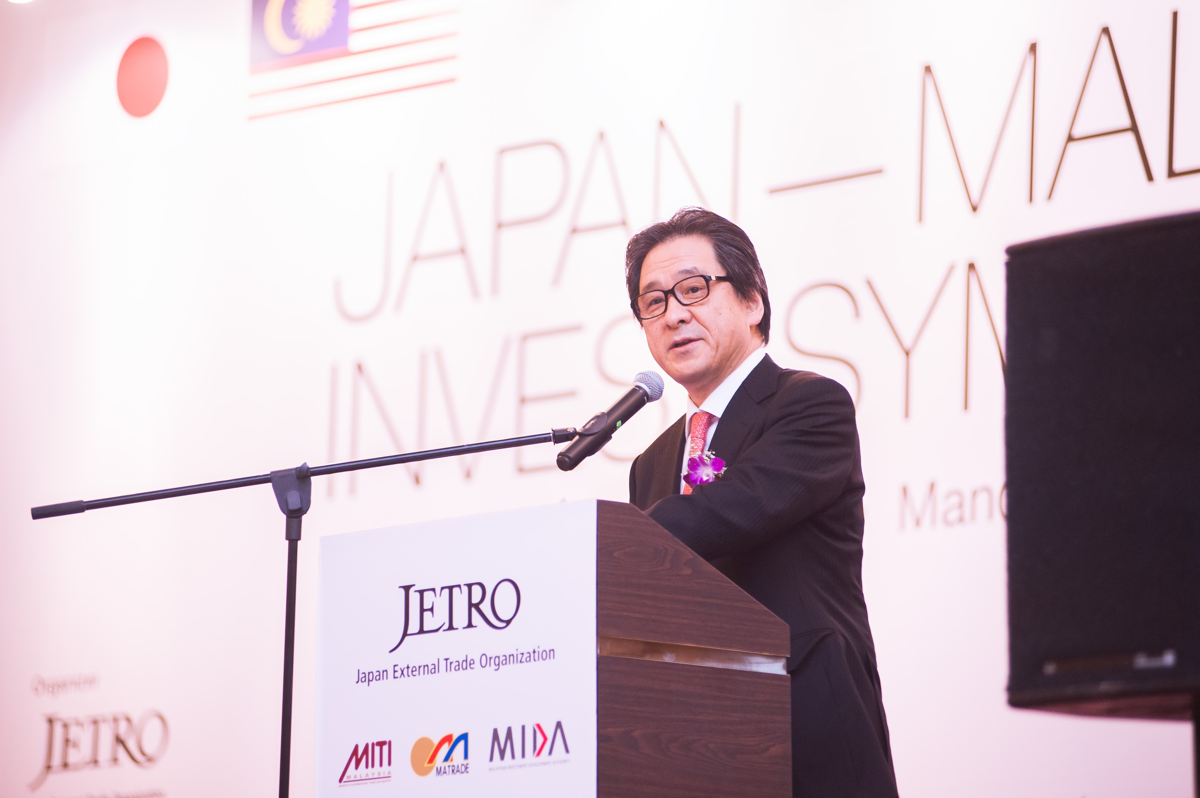 Japan-Malaysia Invest Symposium on 15 March 2016 at Mandarin